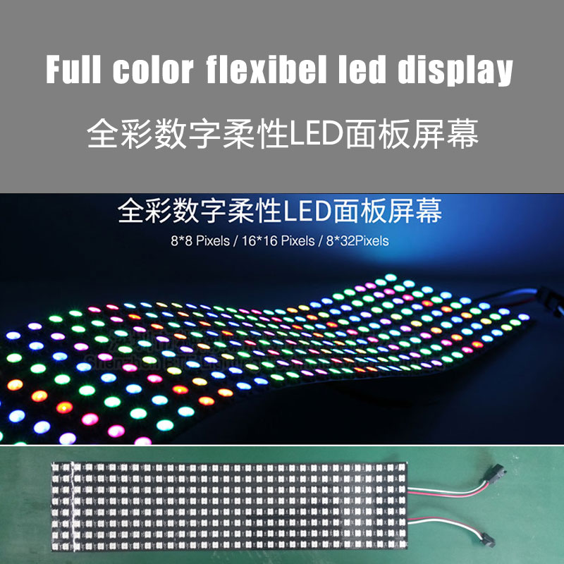 Colorful led 8*32 Full color WS2812B WS2812 5050 RGB SMD