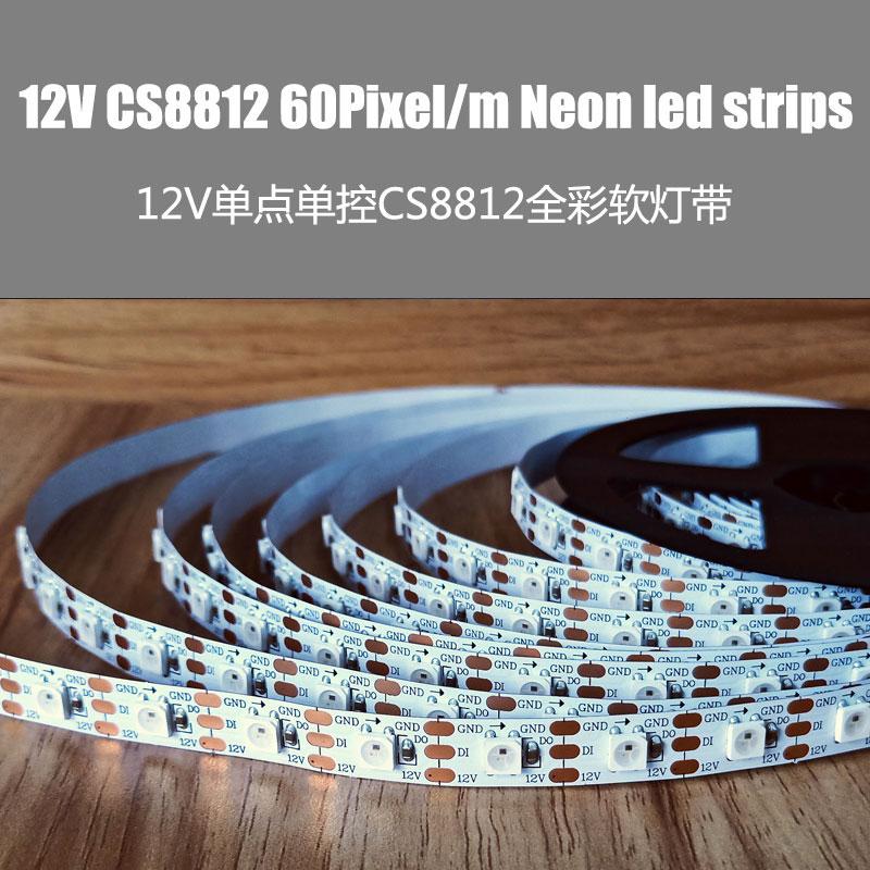 New 12V Individual Addressable CS8812F Digital led strips